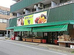 生鮮ショップ旬...