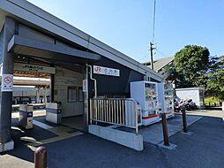 JR乙川駅まで...