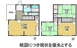 [テラスハウス] 愛知県名古屋市守山区市場 の賃貸【/】の間取り