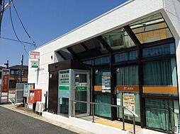 郵便局本竜野駅...