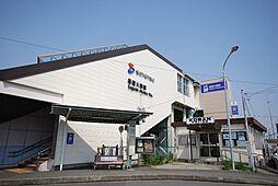 相模大塚駅(相...