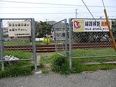線路フェンスから、安全を確認して進入