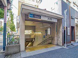 東京メトロ丸ノ...