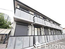 ひまわり館Sunami (ヒマワリカンスナミ)[1階]の外観