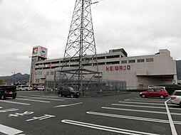 坂本アルセ別角...