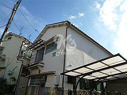 板宿駅 2.3万円
