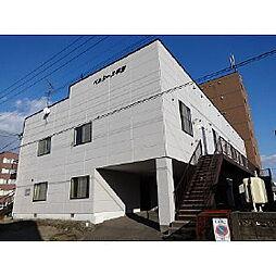 北海道室蘭市中島町2丁目の賃貸アパートの外観