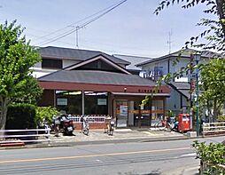 南大野郵便局 ...