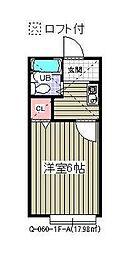 ローズアパートQ60[2階]の間取り