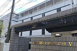 ワコーレ川口第五