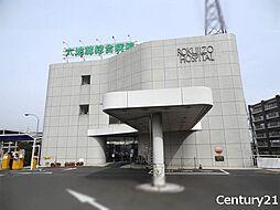 六地蔵総合病院