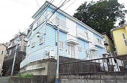 [テラスハウス] 神奈川県横浜市中区本牧満坂 の賃貸【/】の外観