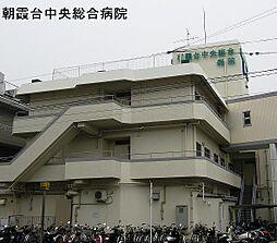 総合病院朝霞台...
