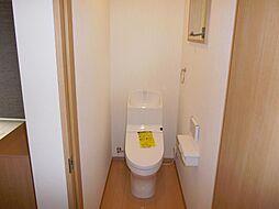 トイレは1・2...
