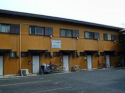 [テラスハウス] 千葉県市川市福栄2丁目 の賃貸【/】の外観