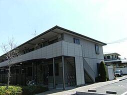 グレイスコート A棟[2階]の外観