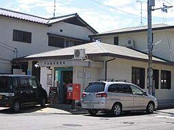 宇治蔭田郵便局