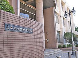 阪南中学校