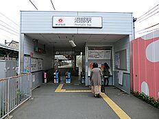 東急多摩川線「沼部」駅