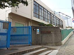 馬込第三小学校