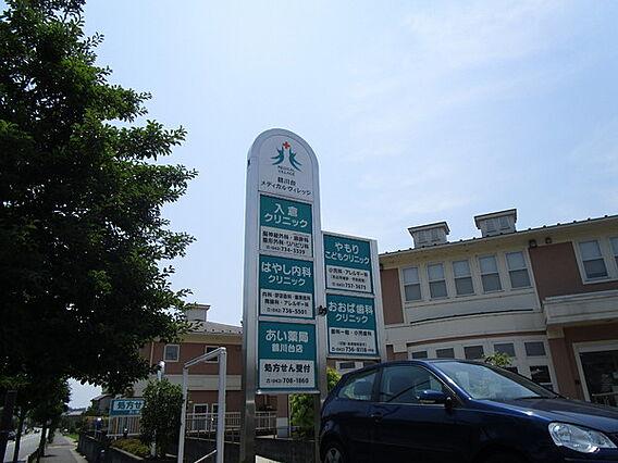 鶴川台メディカ...