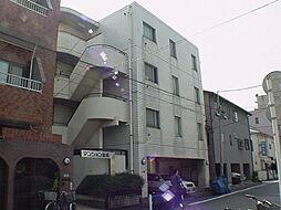 マンション美和(池上)[2階]の外観