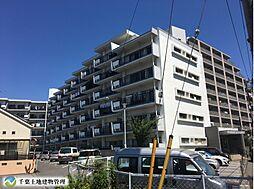 西千葉ハイツ フルリフォーム済中古マンション 5階