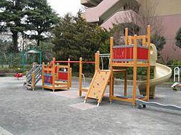 区立高松児童遊...