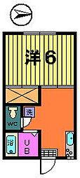 山元ハイツ[104号室]の外観