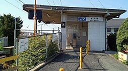 JR巻向駅(車...