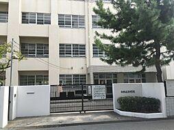 武庫中学校