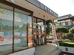 藤沢郵便局(1...