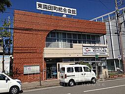 阪急園田証明コ...