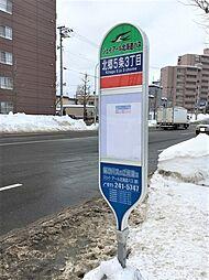 JRバス「北郷...