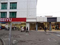 西友新所沢駅店