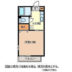 メゾンT・H[1階]の間取り