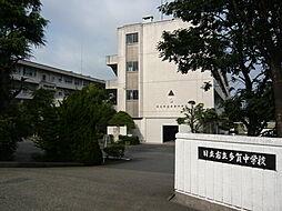 多賀中学校69...