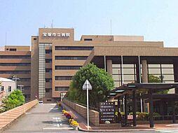 近くの病院