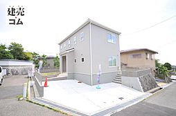 兵庫県宝塚市中山桜台4丁目