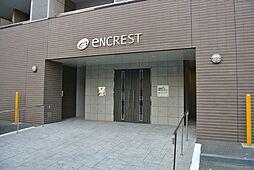 エンクレスト薬院III