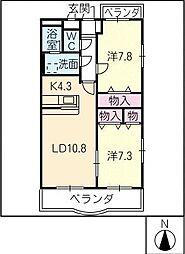 フルール[3階]の間取り