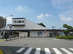 駅JR 宝殿駅...