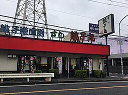 すし銚子丸西船...