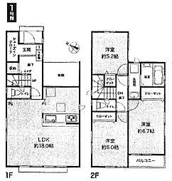 神奈川県横浜市瀬谷区阿久和西3丁目