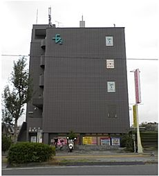 天王台駅 0.5万円