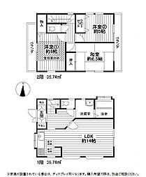 高幡不動駅 2,190万円