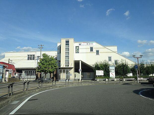 名鉄犬山線扶桑駅 徒歩 約7分(約570m)