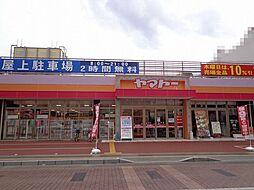 ヤマトー八木店...