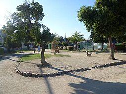 黒原旭町公園