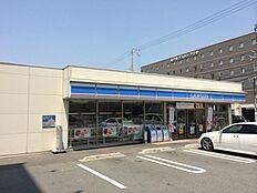 ローソン 飾磨新中島店 260m